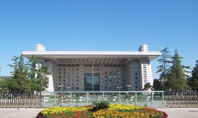 世图教育---北京师范大学---现代远程教育
