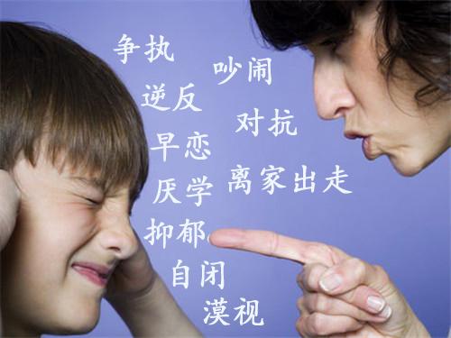 慧欣教育之舒雅教育公益行— —《与孩子的相处艺术》